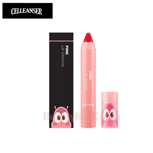 CELLEANSER Larva Lip Crayon 0.07g [LARVA Limited Edition],CELLEANSER